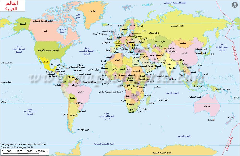 خريطة العالم مع البلدان خريطة العالم