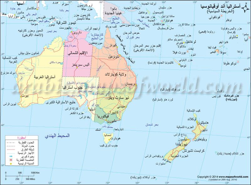خريطة استراليا تعرف على أهم المعالم والتقسيمات الجغرافية