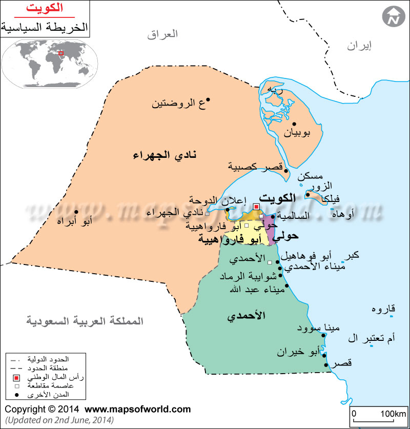 تصاعد المواجهة نواب كويتيين والحكومة kuwait-political-map.jpg