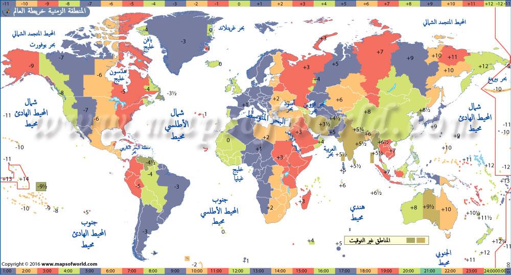 خريطة اوروبا باللغة العربية pdf